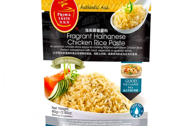 Fragrant Hainanese Chicken Rice Paste 80g