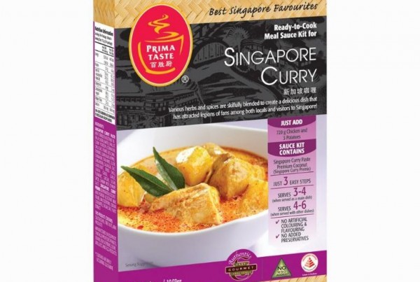 Prima Singapore Curry Kit (300g)