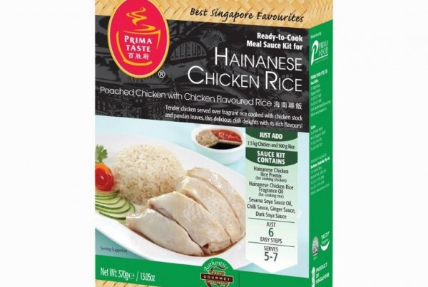 Prima Singapore Hainanese Chicken Rice Kit (370g)