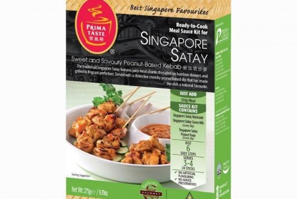 Prima Singapore Satay Kit (275g)